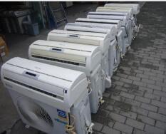 南昌空调回收,回收挂机空调